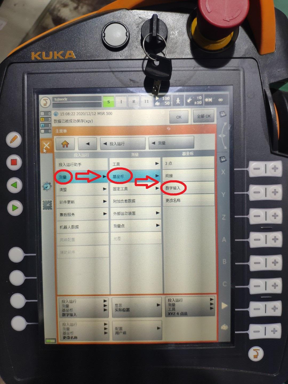 kuka_设置base_1